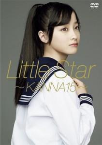 奇しくも薬師丸と同様、17歳で星泉を演じることになった橋本(画像はDVD「Little Star~KANNA15~」日本コロムビア)