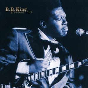 世界の「King」がこの世を去った(「グレイテストヒット~B.B.キング」=ユニバーサルミュージック)