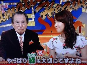 これが地上波放送最後となった愛川さんの出演。いつもの笑顔が消えていた(画像は「出没!アド街ック天国」=3月7日放送)