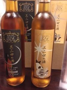 光代社長プロデュースの古酒。写真左が「かぐや姫と月」(1995年)、右が「ミニモと光」(1991年)