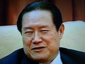 遂に起訴された中国のトラの一人周・前政治局常務委員