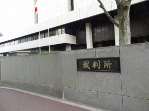 東京地裁が下した判決は「枕営業=売春=不倫には当たらない」だった