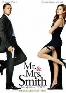 庶民感覚を忘れぬ努力をするブランジェリーナ夫妻(2005年公開の映画「Mr.&Mrs.スミス」DVD=ジェネオン・ユニバーサル・エンターテイメント)