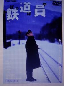 健さんは乙松さんのように安らかに旅立っていった。ありがとう…この思い、健さんに届くだろうか