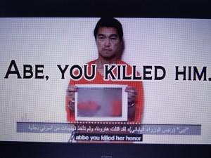 湯川さん殺害とされる写真を持つ後藤さん。すでにもとの画像に手を加えられた画像もユーチューブにはアップされている