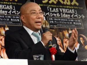 故・市川團十郎さんはかつて日本発の「ラスベガス型カジノ」での歌舞伎公演を熱く語っていた