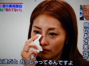 この涙は本物と思っていた本サイトやAさんだったが…(画像は5月29日放送の『情報ライブ ミヤネ屋」から)